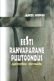 2436 - Eesti rahvapärane puutööndus