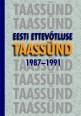 007543 - Eesti ettevõtluse taassünd 1987–1991