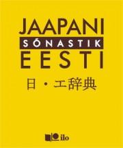 2045 - Jaapani-eesti sõnastik