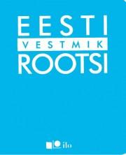 1919 - Eesti-rootsi vestmik