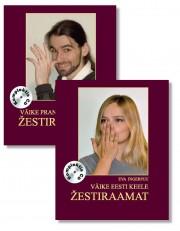 2442 - Väike eesti keele žestiraamat. <br>Väike prantsuse keele žestiraamat