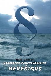 1556 - Kaasaegne rahvusvaheline mereõigus