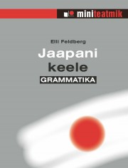 2474 - Jaapani keele grammatika