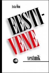 007109 - Eesti-vene vestmik.<br>A. Õim