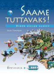 007111 - Saame tuttavaks!<br>Viron kielen alkeet