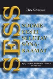 001056 - Soome-eesti seletav sõnaraamat (SESS)