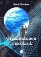 2548 - Organisatsioon ja üksikisik