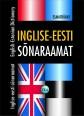 001284 - Inglise-eesti sõnaraamat