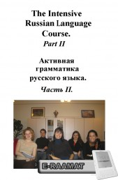 ER0020011 - The Intensive Russian Language Course  for Beginners. Part 2<br> ALLALAADITAV mp3