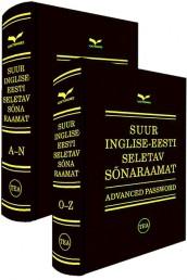001290 - Suur inglise-eesti seletav sõnaraamat. Advanced Password