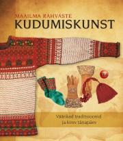 2642 - Maailma rahvaste kudumiskunst.<br>Väärikad traditsioonid ja kirev tänapäev