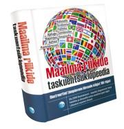 007527 - Maailma riikide taskuentsüklopeedia.<br>Illustreeritud tänapäevane ülevaade maailma 196 riigist