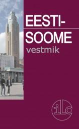 2072 - Eesti-soome vestmik