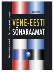 001286 - Vene-eesti sõnaraamat