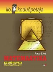 ER2451 - Matemaatika koduõpetaja põhikooliõpilasele.E-raamat. ALLALAADITAV