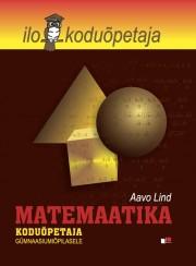 ER2452 - Matemaatika koduõpetaja gümnaasiumiõpilasele.E-raamat.ALLALAADITAV