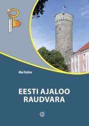 ER2614 - Eesti ajaloo raudvara. E-raamat.  ALLALAADITAV
