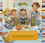 009076 - Eesti naljajuttude ja -salmide kuldraamat