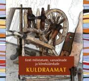 009093 - Eesti mõistatuste, vanasõnade ja kõnekäändude kuldraamat