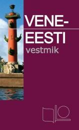 2667 - Vene-eesti vestmik