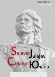 009109 - Salavat Julajev.<br>Eesti mäletab