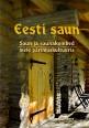 007594 - Eesti saun.<br>Saunakombed meie pärimuskultuuris