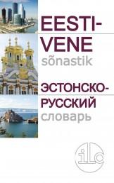 2669 - Eesti-vene sõnastik
