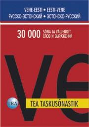 001250 - TEA taskusõnastik. Vene-eesti / eesti-vene