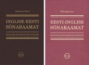 001033 - Suure inglise-eesti-inglise <br>e-sõnaraamatu kasutuslitsents