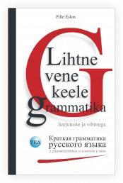 004051 - Lihtne vene keele grammatika harjutuste ja võtmega