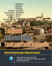 007616 - Tallinna temaatiline taskuentsüklopeedia. Illustreeritud ülevaade Tallinna 84 asumist