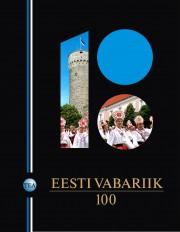 007631-2 - Eesti Vabariik 100
