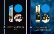 007636K - Eesti Vabariik 100 + Valitsused ja riigimehed