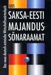 001072 - Saksa-eesti majandussõnaraamat