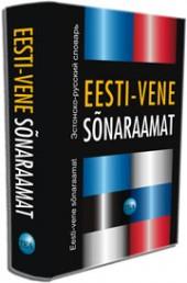 001076 - Eesti-vene sõnaraamat