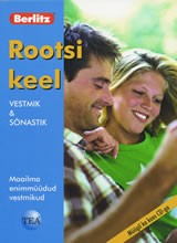 007053 - Berlitzi vestmik.<br>Rootsi keel (komplekt CD-ga)