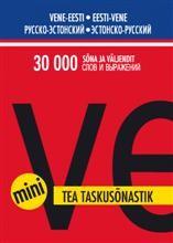 001255 - TEA minitaskusõnastik. Vene-eesti-vene
