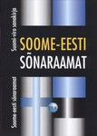 001100 - Soome-eesti sõnaraamat