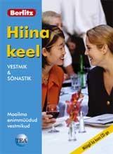 007088 - Berlitzi vestmik.<br>Hiina keel