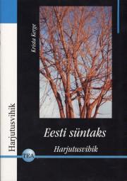 004027 - Eesti süntaks. Harjutusvihik